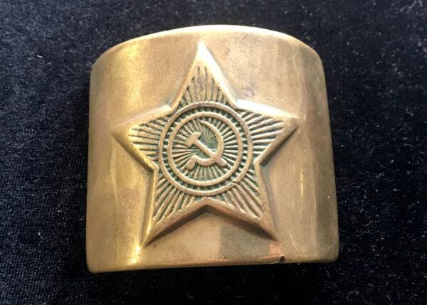 klamra radziecka b1