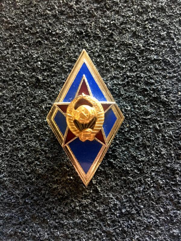 szkoła oficerska zssr 1