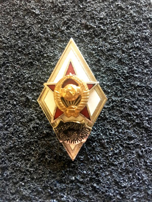 szkoła oficerska zssr 3a