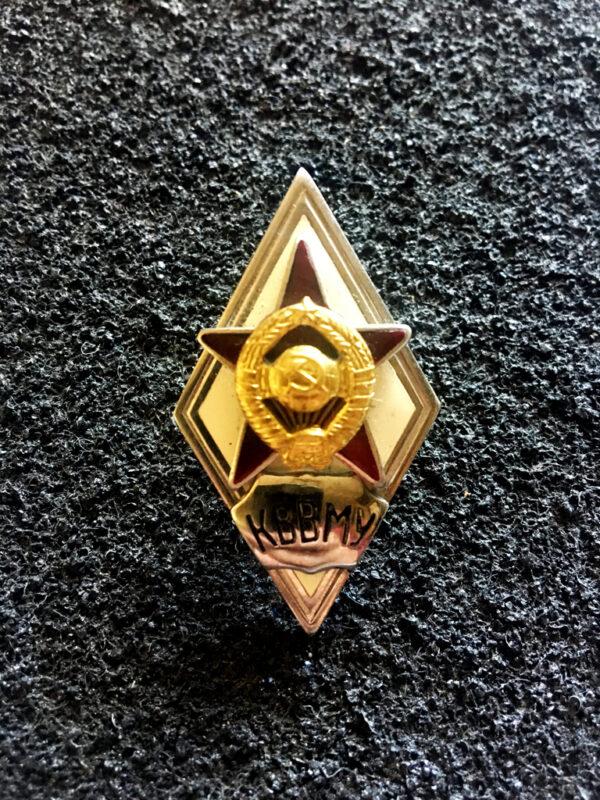 szkoła oficerska zssr 5