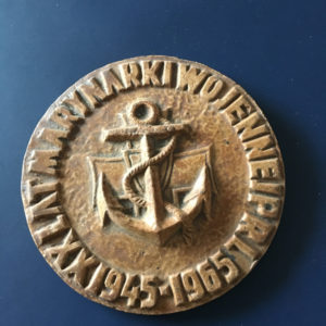 Medal pamiątkowy - 20 Lat MW - brąz