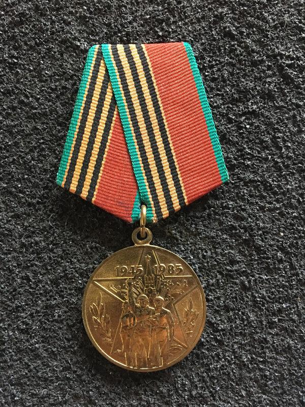 40 lecia Wojny Ojczyźnianej 1945 1985 ZSRR