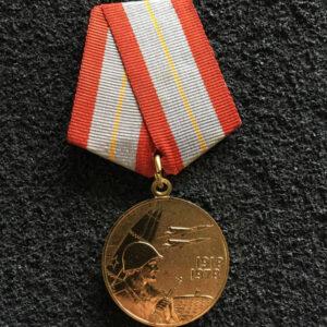 60 lat Sił Zbrojnych ZSRR