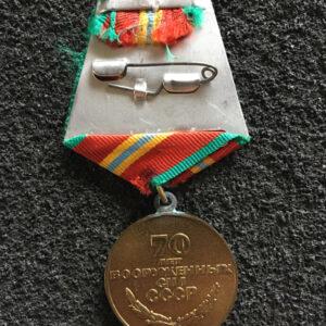 70 lat Sił Zbrojnych ZSRR 1