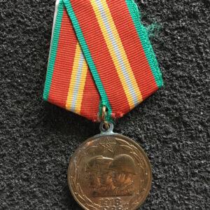 70 lat Sił Zbrojnych ZSRR