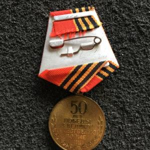 Medal 50l zwycięstwa w Wojnie Ojczyznianej 1