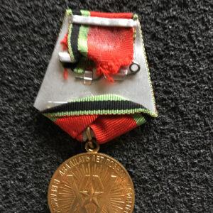 """Medal jubileuszowy """"Dwadzieścia lat Zwycięstwa w Wielkiej Wojnie Ojczyźnianej 1941–1945 1"""