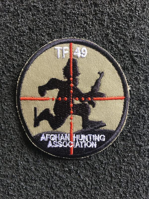 afgan hunting