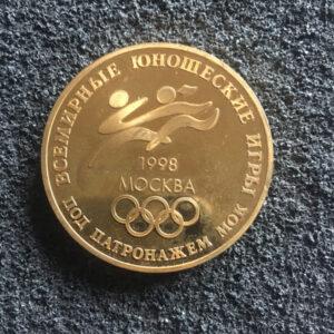 moskwa 1998 1