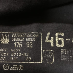 bluza MW ZSSR 5