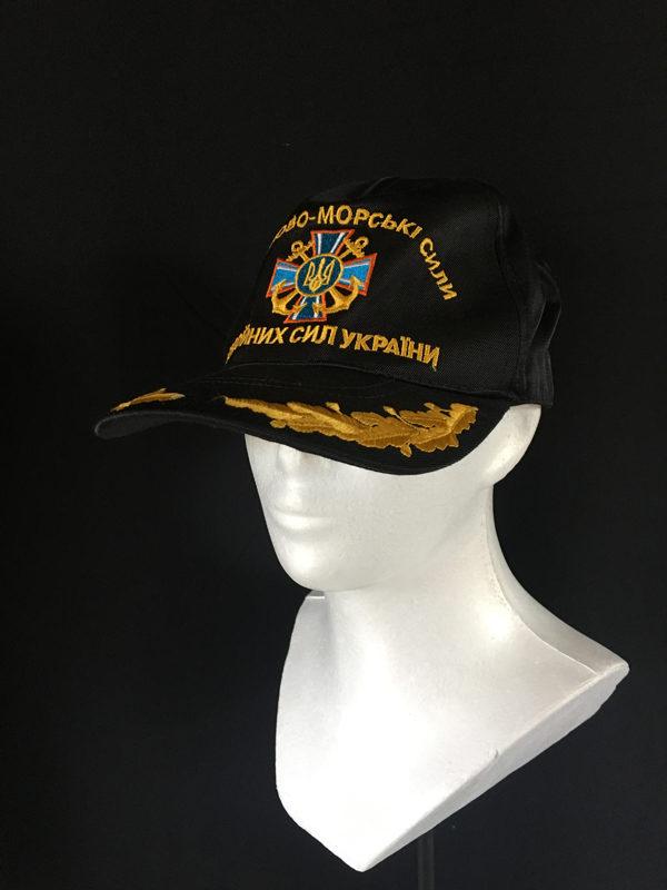 czapka ukraina