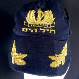 siły morskie izraela 1