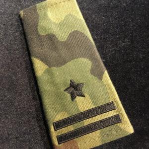 Pagon pochewka, major - 1 szt.