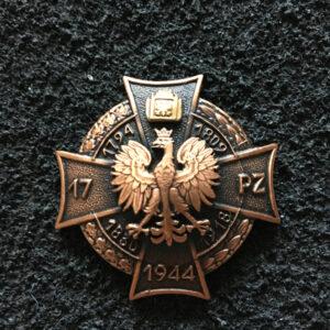 13 Pułk Zmechanizowany Międzyrzecze