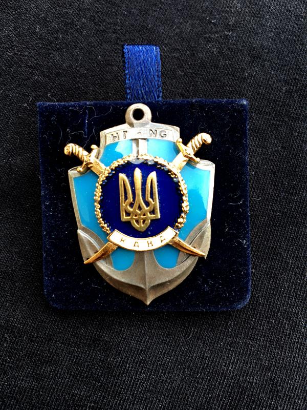 Odznaka ukraińska 1