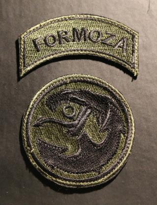 formoza 1a