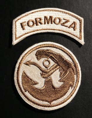 formoza 2a
