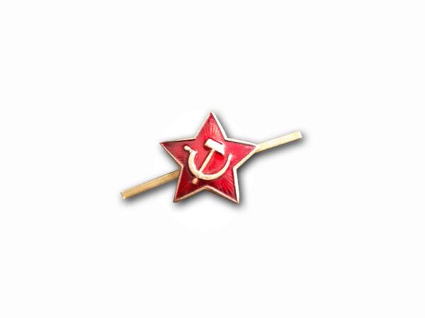 Gwiazda zsrr b