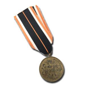 fur kriegs-verdienst 1939