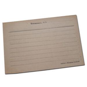 pocztówkStara pocztówka – Handel Węgla i Wapnaa 2