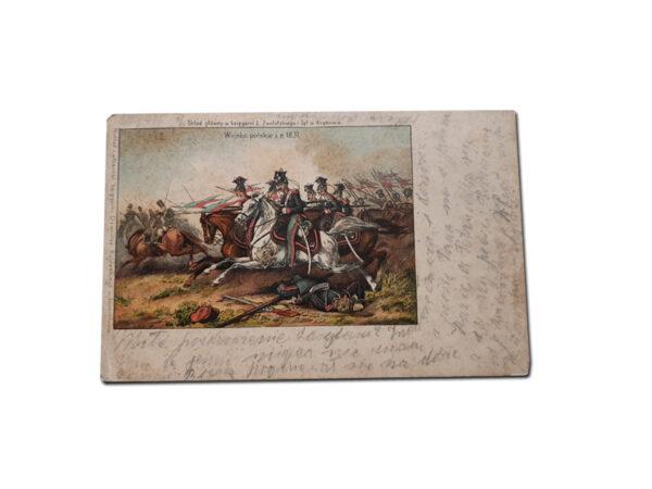wojsko polskie 1831