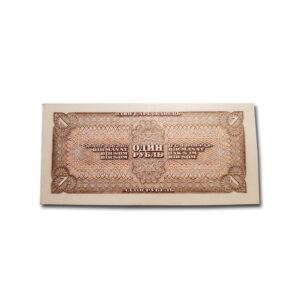 1 rubel 1938 1b