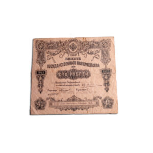 100 Rubli 1915
