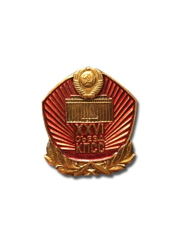 odznaka zssr 2