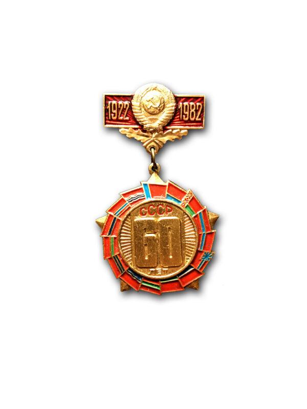 odznaka zssr 4