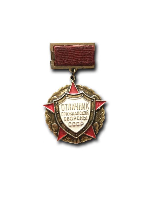 odznaka zssr 5