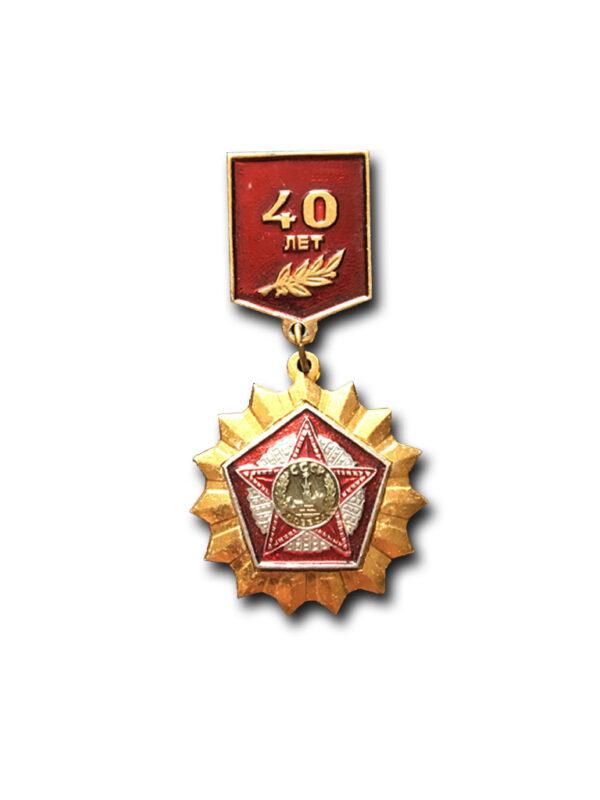 odznaka zssr 6