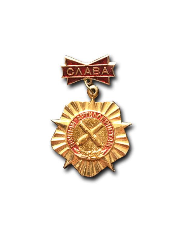 odznaka zssr 7