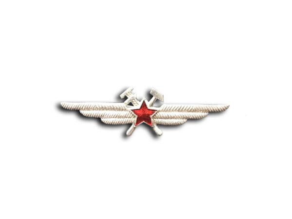 odznaka zssr 8a