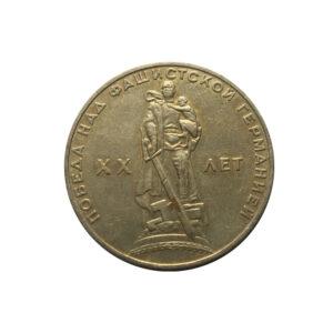 1 rubel