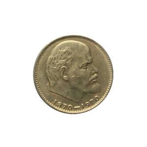 1 rubel lenin