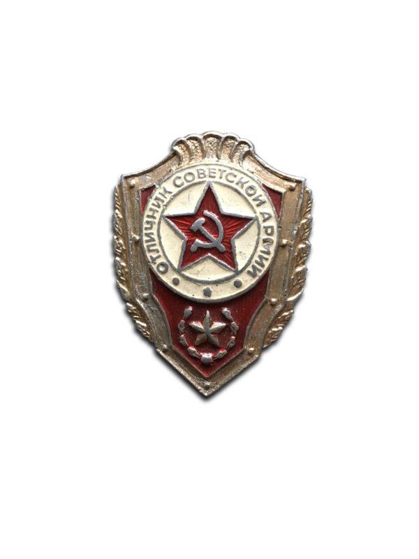 odznaka ZSRR 22