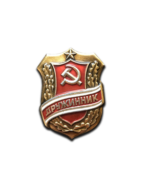 odznaka zsrr 13