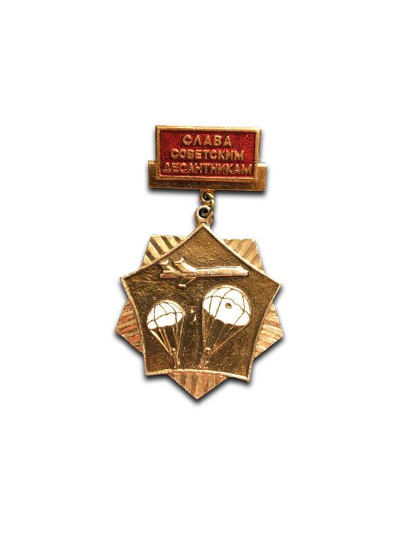 odznaka zsrr 14