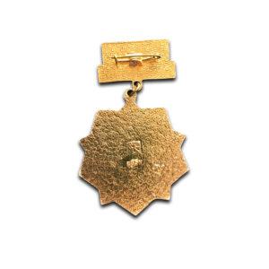 odznaka zsrr 14a