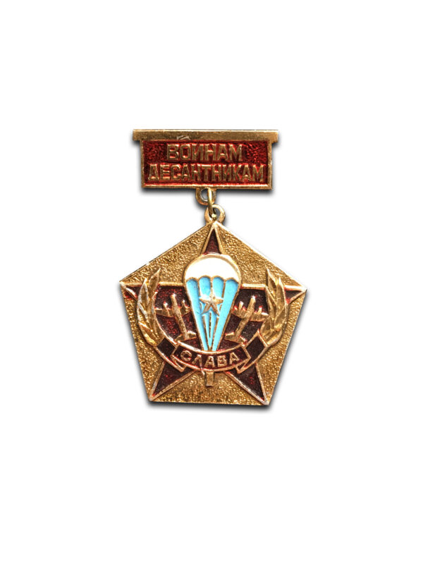 odznaka zsrr 15