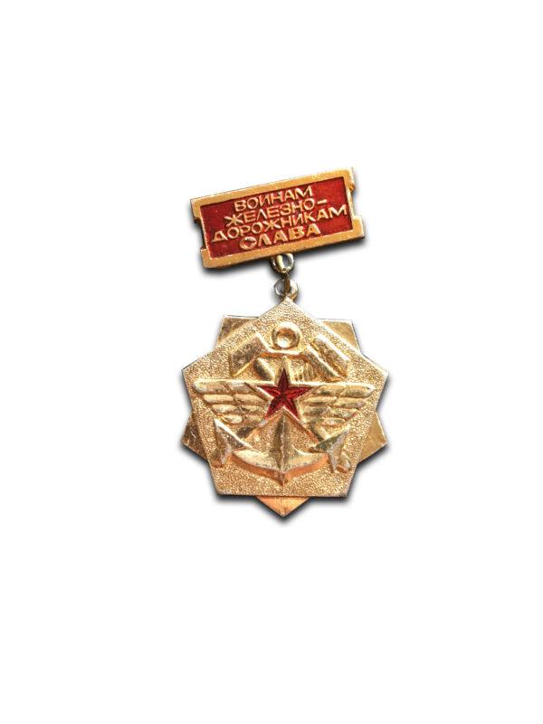 odznaka zsrr 16