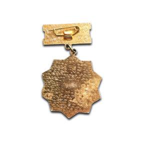 odznaka zsrr 16a
