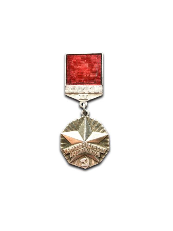 odznaka zsrr 18