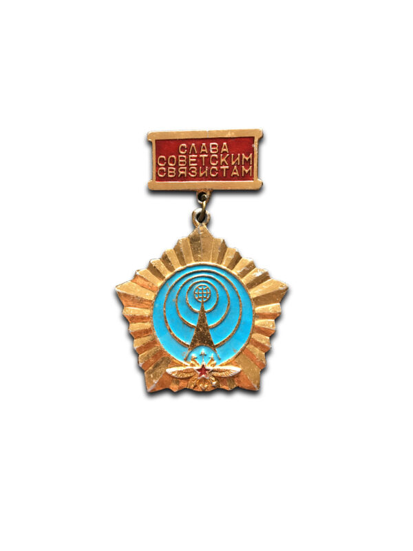 odznaka zsrr 20