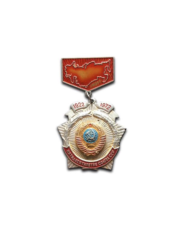 odznaka zsrr 21