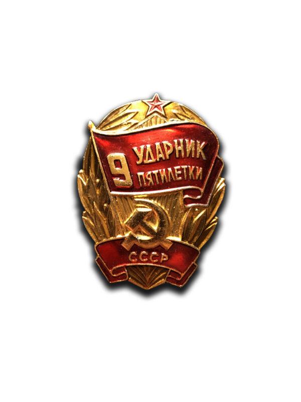 odznaka zssr 9