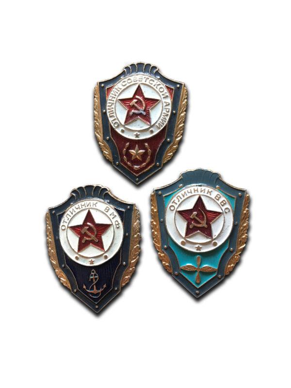 odznaki zsrr 1