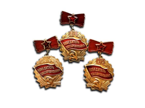 odznaki zsrr 12
